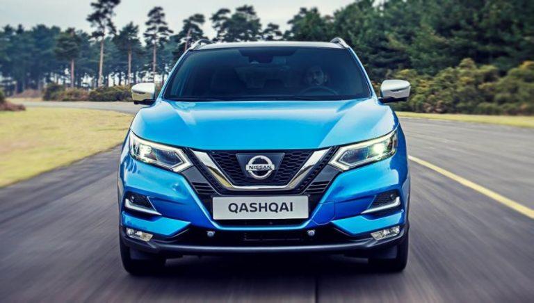 2019 Nissan Qashqai Release Date, Ti model