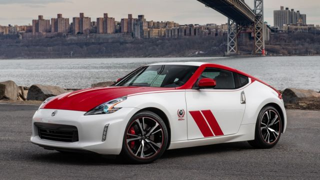2020 Nissan 370z 50th Anniversary Edition front