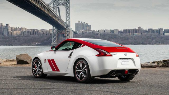 2020 Nissan 370z 50th Anniversary Edition rear